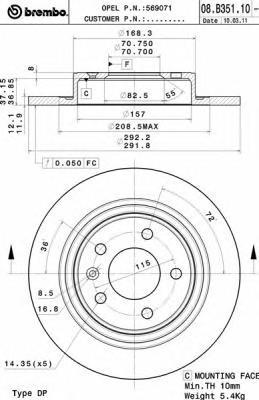 Диск тормозной CHEVROLET CRUZE/ORLANDO/OPEL ASTRA J R16 09- задний D=292мм.