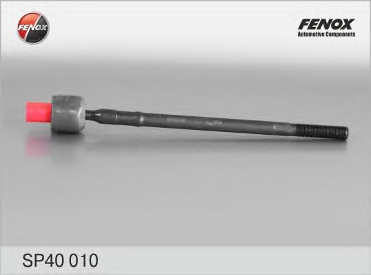Тяга рулевая с ГУР Hyundai Accent (LC) 00-05 (для авто с ГУР) (M16x1,5-323-M14x1,5) SP40010