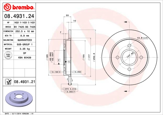 Диск тормозной FORD FOCUS 98-04/SCORPIO 93-98/SIERRA 82-93 задний