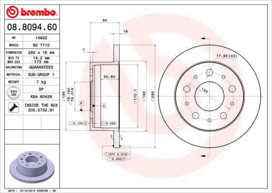 Диск тормозной CITROEN JUMPER/FIAT DUCATO/PEUGEOT BOXER 1.7t 06- задний