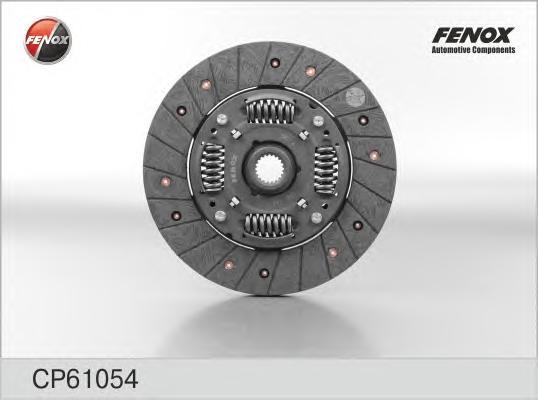 Диск сцепления Hyundai Accent (LC) 1,3, 1,5 00-, Getz 1,3 02- CP61054