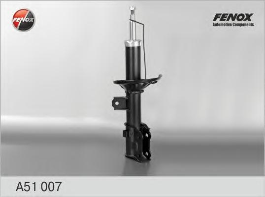 Амортизатор передн левый Hyundai Getz 02- A51007
