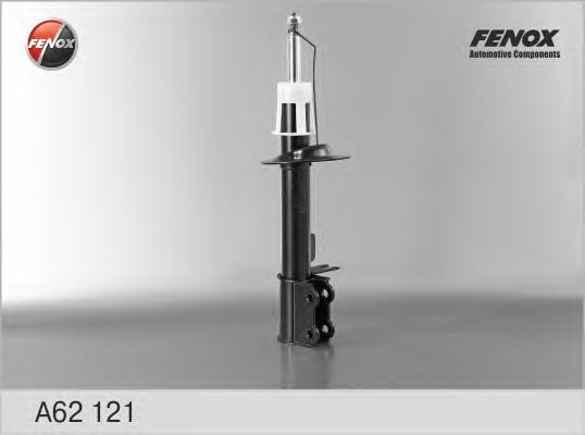 Амортизатор задний правый Сhevrolet Lacetti 04- A62121