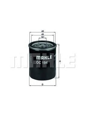 Фильтр масляный NISSAN MAXIMA, PATHFINDER, PATROL GR Mk II, PATROL III (Y62)