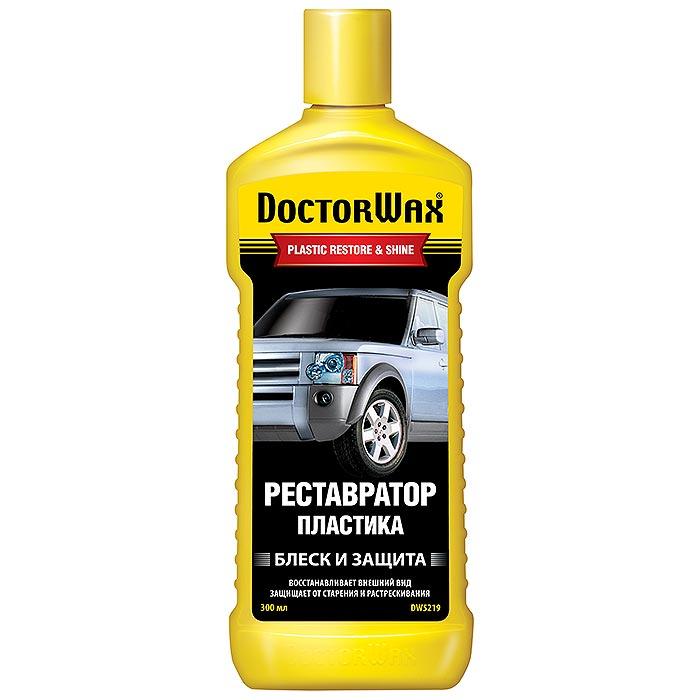 Доктор вакс реставратор пластика