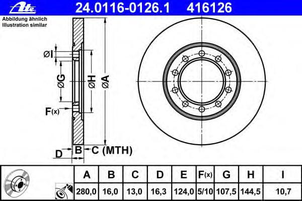 Диск тормозной задн, FORD: TRANSIT c бортовой платформой 2.2 TDCi 4x4/2.2 TDCi RWD/2.3 16V/2.4 TDCi/2.4 TDCi 4x4/3.2 TDCi 06-, TRANSIT автобус 2.2 TDCi RWD/2.4 TDC