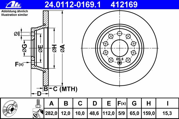 Диск тормозной задн, AUDI: A3 1.2 TSI/1.4 TFSI/1.6/1.6 FSI/1.6 TDI/1.8 TFSI/1.8 TFSI quattro/1.9 TDI/2.0 FSI/2.0 TDI/2.0 TDI 16V/2.0 TDI 16V quattro/2.0 TDI quattr