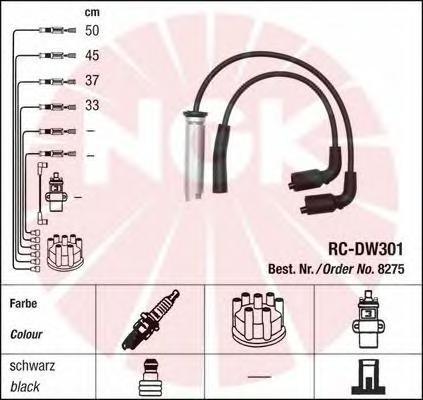Провода зажигания к-т RC-DW301 8275