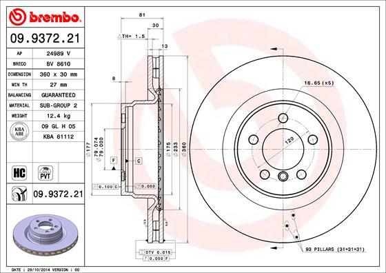 Диск тормозной LAND ROVER RANGE ROVER 3.6-5.0 05- передний D=360мм.