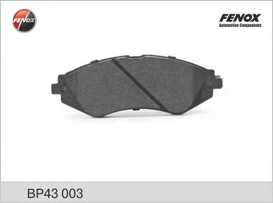 Колодки передние Chevrolet Lacetti 1,4/1,6/1,8 05- BP43003