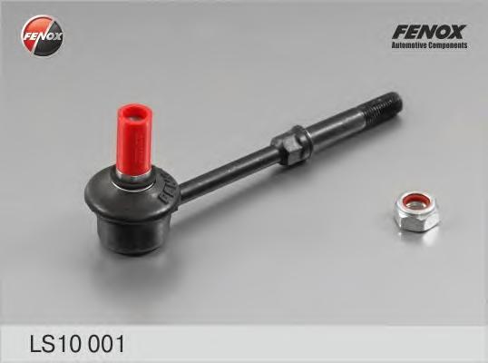 Тяга стабилизатора задняя Hyundai Accent 99-, Accent LC 02-, Matrix 01-, 07- LS10001