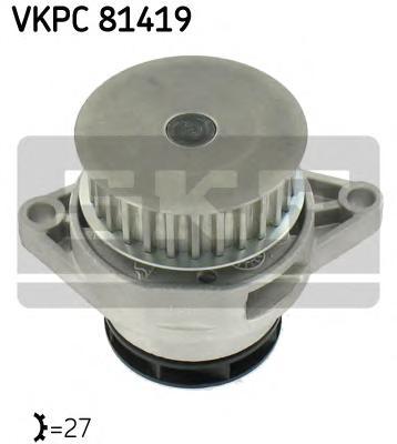 Помпа водяная VW Bo/ Go IV/ Lu/ Po