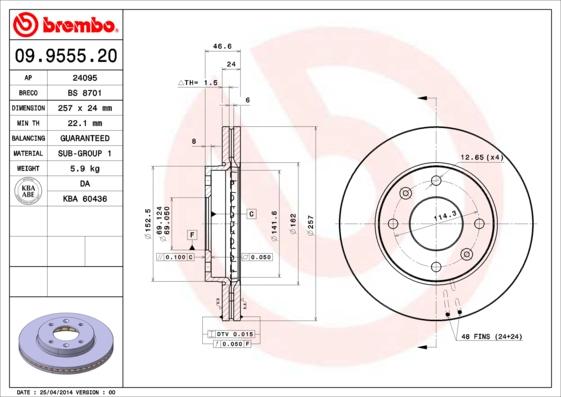 Диск тормозной HYUNDAI ELANTRA 00-/LANTRA/MATRIX 01-/KIA CERATO 1.6 06- передний