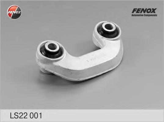 Тяга стабилизатора передн левая Audi A4 95-00, A6 97-05, VW Passat 97-00, Passat 00-05 LS22001