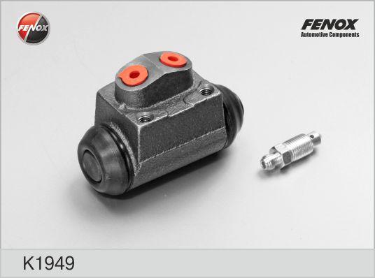 Цилиндр колесный FORD Escort 80-85, Granada 72-85, Fiesta 95-02, Focus 98-05 K1949