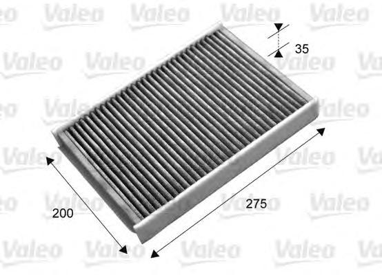 Салонный фильтр угольный volvo s60,xc60 2008-
