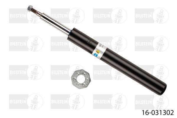 Картридж газомасляный передний B2 /PTE-3130/