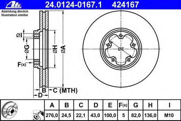 Диск тормозной передн, FORD: TRANSIT c бортовой платформой 2.0 DI/2.0 TDCi 00-06, TRANSIT автобус 2.0 DI/2.0 TDCi 00-06, TRANSIT фургон 2.0 DI/2.0 TDCi/2.3/2.4 TDC