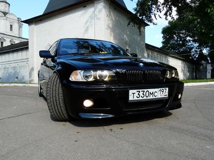 Eibach BMW 3er (E46) Coupe