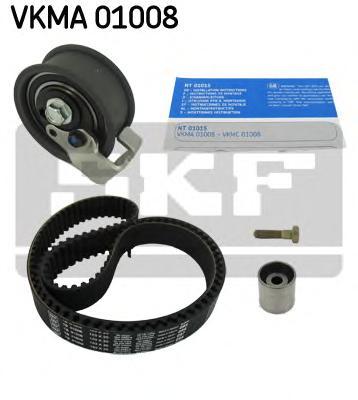 Ремкомплект ГРМ VKMA01008