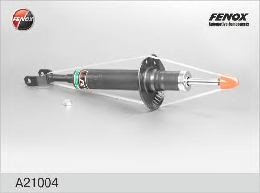 Амортизатор передний Audi A4 94-00, A6 97-05, VW Passat B5 96-00 A21004