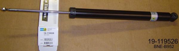 Амортизатор подвески VOLVO S40,H,B4