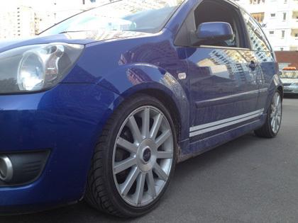 Eibach Ford Fiesta ST