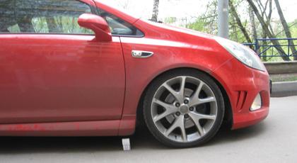 Eibach Pro-Kit на Opel Corsa D OPC