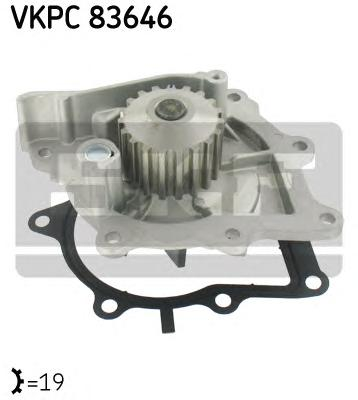 Помпа 2.2HDI PSA, Land Rover, Ford, Mits