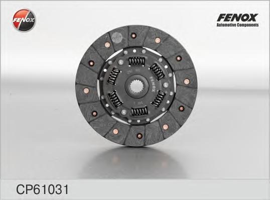 Диск сцепления Daewoo Matiz 0,8 04/98- CP61031