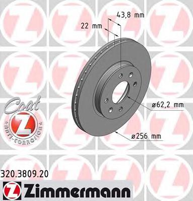 Диск тормозной (заказывать 2шт./цена за1шт.) KIA/HYUNDAI с антикоррозионным покрытием Coat Z