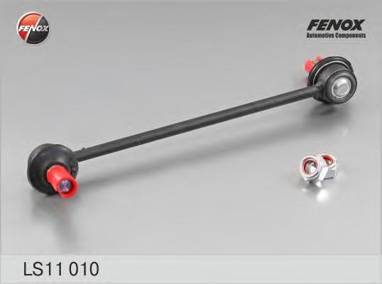 Тяга стабилизатора передняя Hyundai Tucson 04-, KIA Sportage 04- (L=238 мм) LS11010