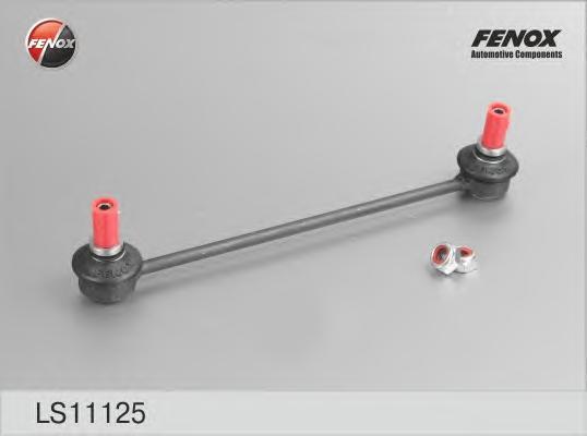 Тяга стабилизатора задняя Ford Mondeo III 00-07 LS11125