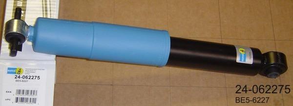 Амортизатор газомасляный задний B4