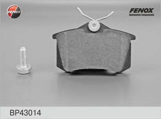 Колодки тормозные FENOX BP43014 AUDI A3/A4 задн