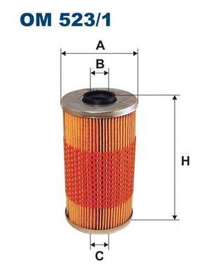 Фильтр масляный FILTRON OM5231
