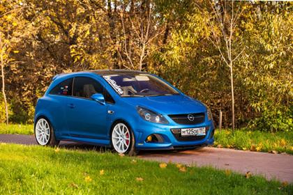 Eibach Opel Corsa D