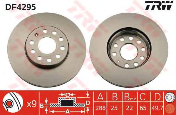 Диск тормозной передний SKODA OCTAVIA (1Z_, 5E_), VW GOLF V-VII DF4295