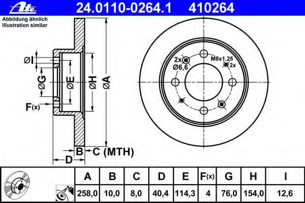 Диск тормозной задн, HYUNDAI: COUPE 1.6 16V/1.6 i 16V/1.8 SX/2.0/2.0 16V/F2 Evolution 96-02, ELANTRA 1.6/1.8/2.0/2.0 CRDi 00-06, ELANTRA седан 1.6/1.8