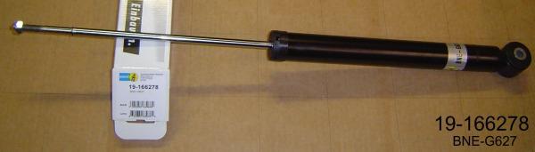 Амортизатор подвески Mitsubishi Colt VI,H,B4