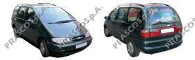 Решетка переднего бампера, правая (для а/м без противот. фар) / FORD Galaxy,SEAT Alhambra,VW Sharan 95~