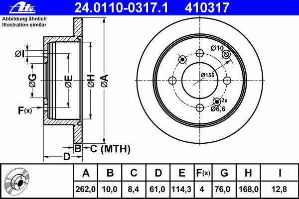 Диск тормозной задн, HYUNDAI: MATRIX 1.5 CRDi/1.5 CRDi VGT/1.6/1.8 01-10, SONATA IV 2.0 16V/2.4 16V/2.5 V6 24V/2.7 V6/2.7 i V6 98-05 \ KIA: MAGENTIS 2.0/2.5 V6 01-