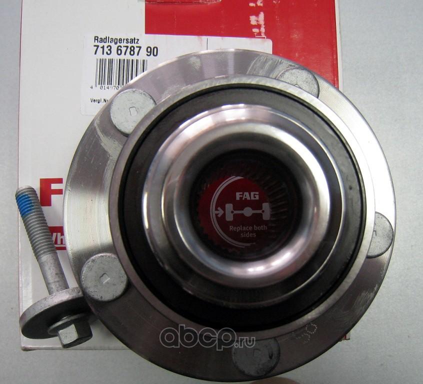 FAG 713630300-FAG Radlagersatz