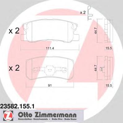Колодки тормозные дисковые Citroen Mazda Mitshubishi