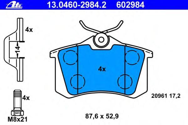 Колодки тормозные дисковые задн, SEAT: CORDOBA 2.0 i 16V 93-99, IBIZA II 2.0 i 16V 93-99, TOLEDO I 1.6 i/1.8 i/1.9 D/1.9 TD/1.9 TDI/2.0 i/2.0 i 16V 91-99 \ VW: CORRADO 1.8 G60