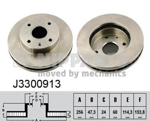 Диск тормозной NIPPARTS J3300913 Lacetti перед. 255*24 диаметр ступицы 155