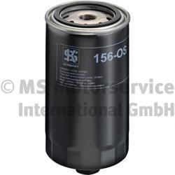 Фильтр масляный VW LT 2.4D/T4 2.5/2.5D
