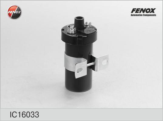 Катушка зажигания VW PASSAT 83-96 1,6-2,2 IC16033