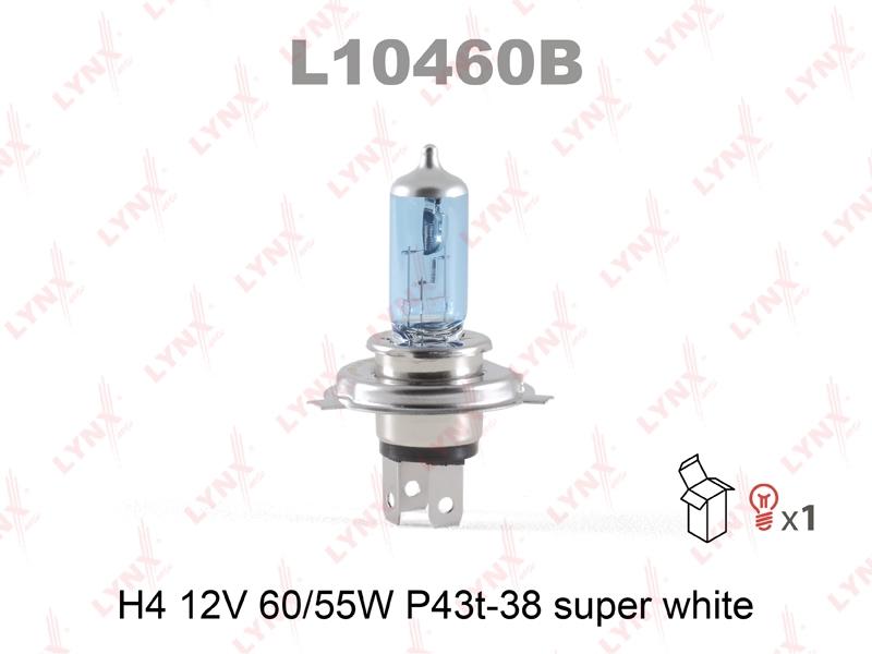 Лампа H4 12V 60/55W P43T-38 SUPER WHITE