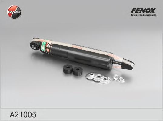 Амортизатор передний Hyundai H100 93-, Porter ТАГАЗ A21005